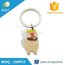 Cheap popular 3d custom shaped keychain metal