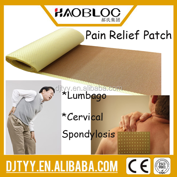 Companies Looking for Sales Agents Belladonna Plaster Pain Relief Patch