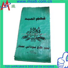 laminated pp woven bag pack fire wood exported to Lebanon