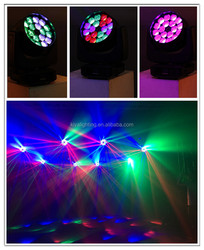 5w rgb outdoor christmas laser lights