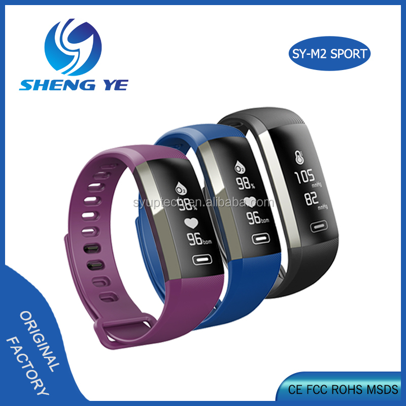 Wholesale cheap band bluetooth Smart watch Bracelet M02 Smart Fitness activity Tracker best selling