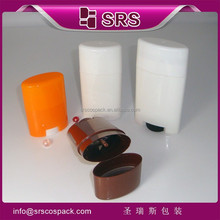 SRS wholesale 15g 50g 75g empty plastic stick deodorant bottle container for sale and PP small gel white tube packaging filling
