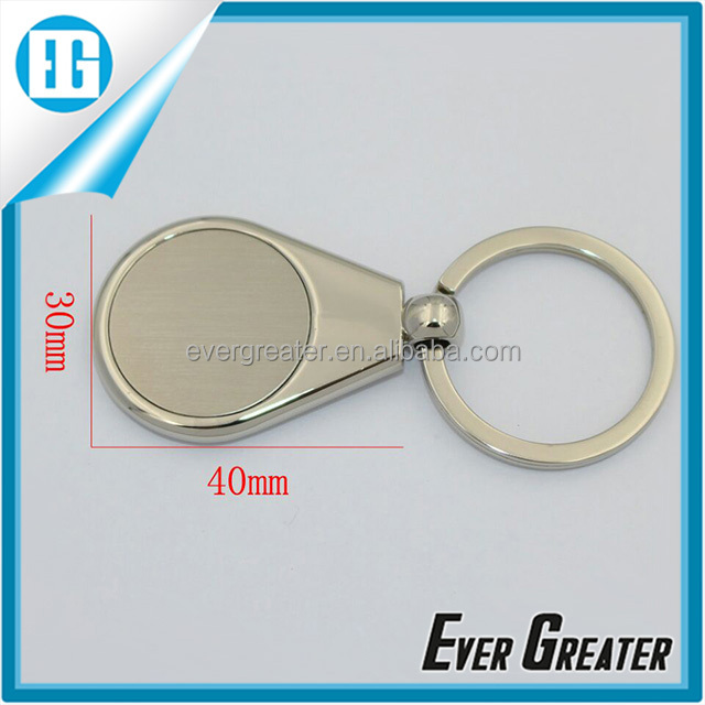 custom printed blank metal keyrings,personalized key chains rings bulk for sale