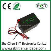 small rechargeable 12v battery 12v 15ah scooter battery lifepo4 rechargeable battery