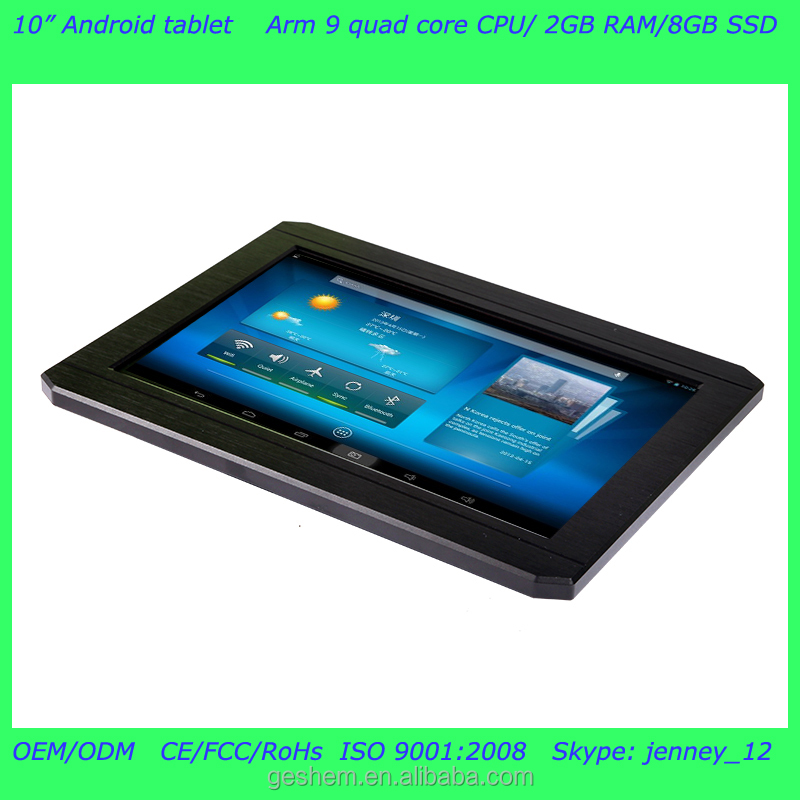 2015 Hot chinese cheapest industrial serial port android <strong>tablet</strong>