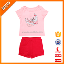 Custom cotton unisex children clothing 2016/ printed kids clothes &children's clothing sets from China supplier H-1674