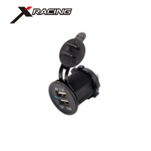 Xracing NM-DS-2014 5V 2.1A 2 USB car fast charger