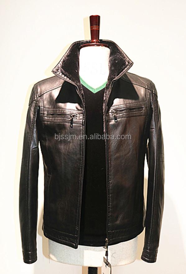 Где Купить Куртку В Пекине