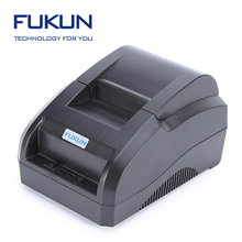 58mm USB Bluetooth Thermal Printer Receipt Printer with Leather Case for Wins Android POS