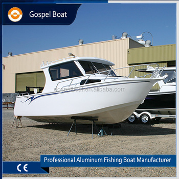 2017 New 25ft aluminum boat fishing lifestyle leisure fishing boat for sale philippines