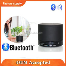 Smart sound design bluetooth speaker with high quality bluetooth connection