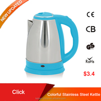 Cool touch colorful handle electric kettle, plastic kettle 1.7L, turkish double tea pot kettle set