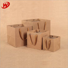 China Suppliers Gift Printed Recycled Cheap Garment Shopping Take away Brown Paper Bag