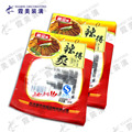 boiled snack food packing China Guangdong plastic bag supplier