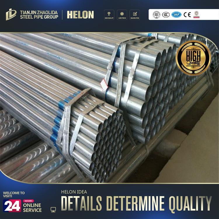q235 material properties ! galvanized pipe prices 4 inch api 5l ms hdg steel galvanized pipe