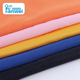 100% Polyester Double Knit Sport T-Shirt Fabric Volleyball Soccer Gaming Jersey Fabric Children Net Mesh Fabric