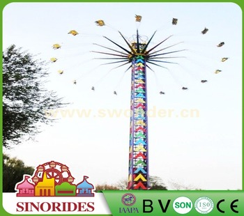 2018 New Giant Ride thrilling Outdoor Amusement Theme Park Rides Sky Tower /Sky Flyer For Hot Sale