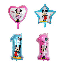Cartoon character heart star shaped digital balloon mickey minnie foil helium balloons for kids one year birthday decorations