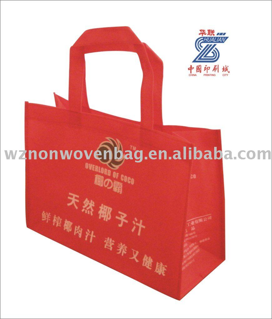 2014 Cheap price eco promotion non woven hand bag