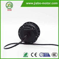 JIABO JB-75A electric price small bike dc motor