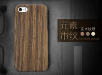 Rock Case For iPhone 5S,Rock Origin Series (Grained) Wood+TPU Back Case Cover For iPhone SE PR-104