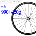Super Quality Tubular 30mm Carbon Road Bicycle Wheels With 990g Carbon Wheels