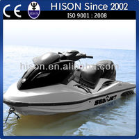 Hison factory promotion flyer water ski