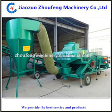 Wheat soybean corn maize seed cleaner and grader with cyclone(Skype:annezf1)