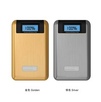 New product mobile usb power bank charger private mould