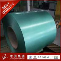 Multifunctional Ppgi Steel Coil Of Construction