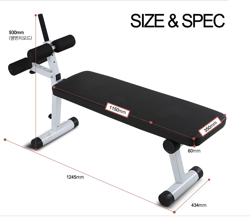 2017 Sitp up bench/weight bench