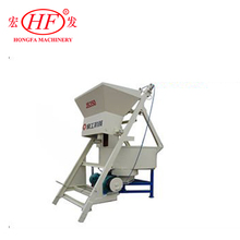 Factory directly sale, JQ350 flat pan cement mixer machine easy operation for concrete mixing