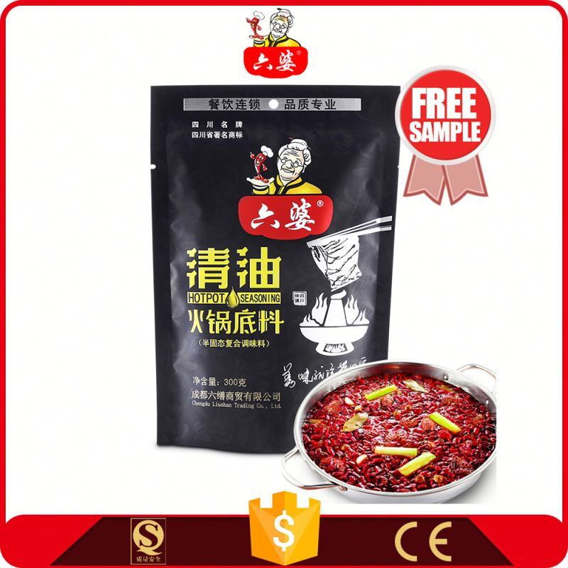 China chicken soup cube spicy seasoning for roasted