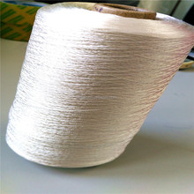 Raw white 300d/60f centrifugal viscose rayon filament yarn