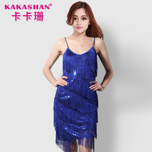 New arrival paillette stylish designer one piece sexy tassel slip glitter sequin royal blue party dress