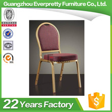 Best Price Banquet Chair Fabric Cover