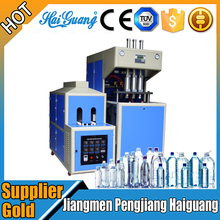Semi automatic small plastic injection blow molding machine for pet bottle