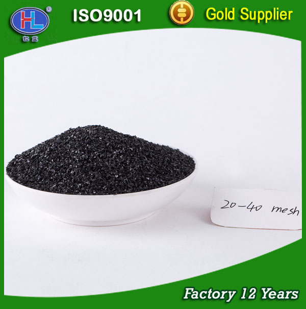 High quality 100 to 1000 mesh Milled carbon fiber for concrete and plastic reinforcement in Golden supplier China hy548