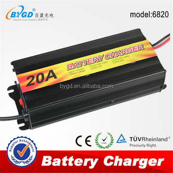 Hot selling products adjustable 6v /12v battery charger shipping from china