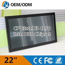2015 cheap wifi & bluetooth win8 touch screen lcd all in one pc i3 i5 i7