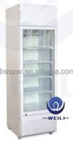 Single upright display refrigerators/coolers/fridge/freezer/chiller for sale