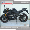250cc 200cc motorcycle 4 stroke motorcycle for sale (SY250-3)