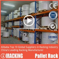 Used pallet rack beam