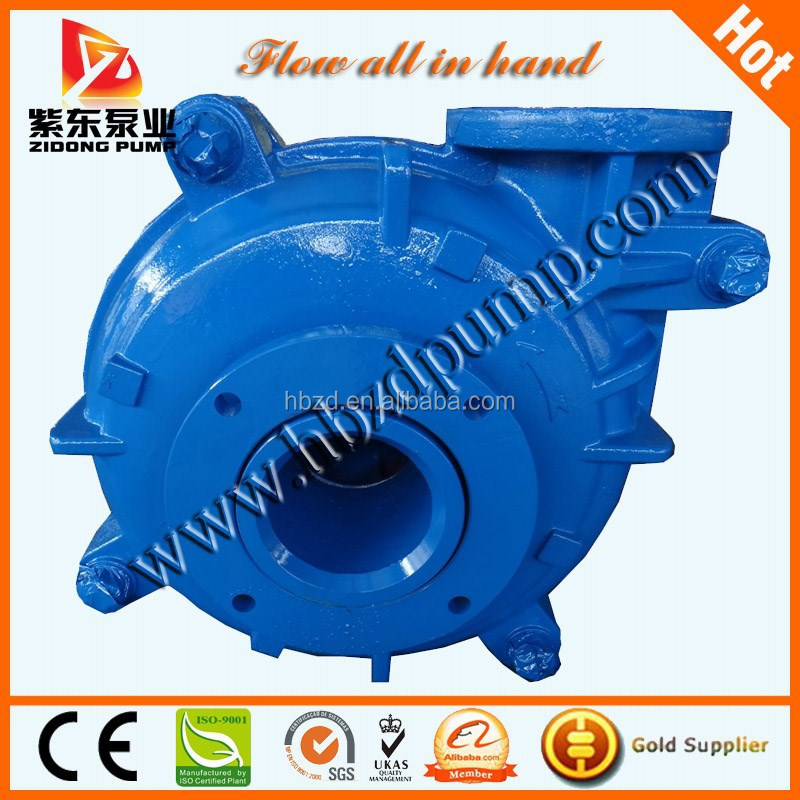 2015 China trade assurance hard metal liner 4/3C centrifugal slurry pumps