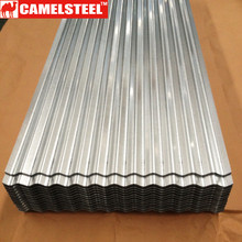 Ibr Corrugated Steel Roofing Sheets