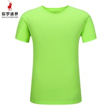 round neck dry fit polo shirt for sports