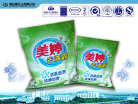 detergent type and cleaner detergent