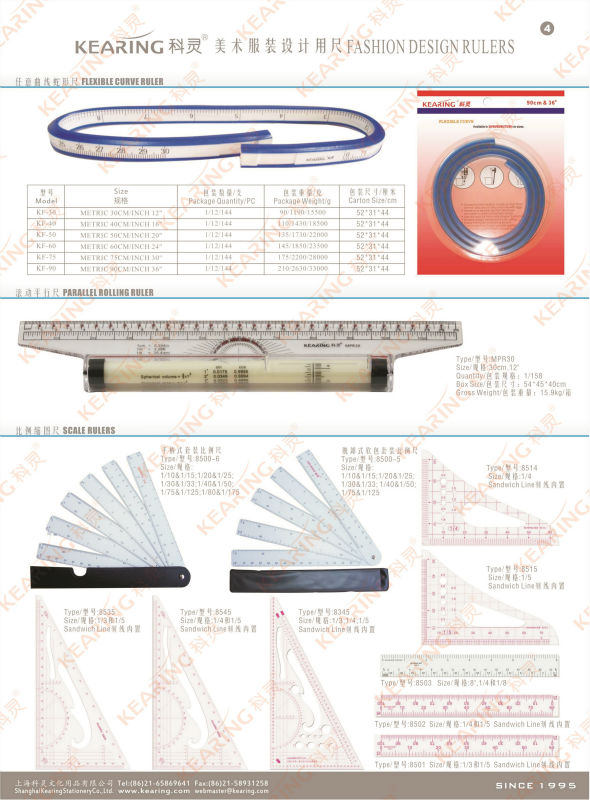 "China factory flexible ruler with 30cm&12"" can adjustable shape for arting #KF30"