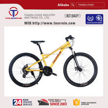 26 inch aluminum alloy frame suspension fork mountain bike 24 spd double disc brake bicycle