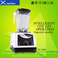 Variable Speed Control kitchen tool commercial stand blenders citrus juicer power juicer as seen on tv